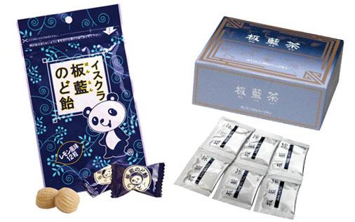 板藍茶と板藍のど飴☆埼玉中医薬研究会
