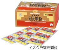 血おの代表的な漢方薬☆埼玉中医薬研究会