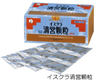 血熱の代表的な漢方薬☆埼玉中医薬研究会