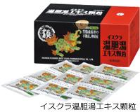 痰湿の代表的な漢方薬☆埼玉中医薬研究会
