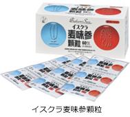 気陰両虚の代表的な漢方薬☆埼玉中医薬研究会