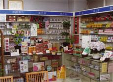 モトマチ薬局