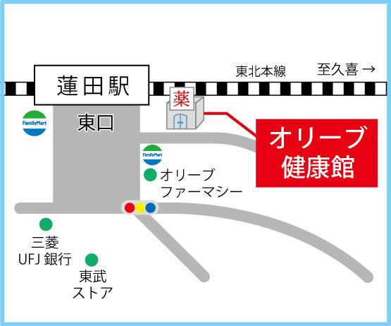 オリーブ健康館MAP
