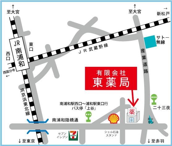 東薬局MAP