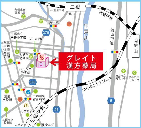 グレィト漢方薬局MAP