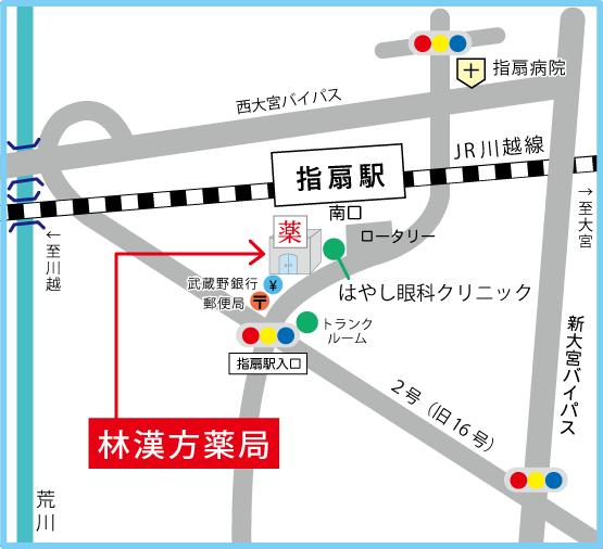 林漢方薬局MAP