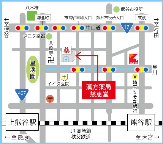 漢方薬局慈恵堂MAP