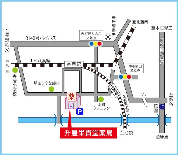升屋栄貫堂薬局MAP