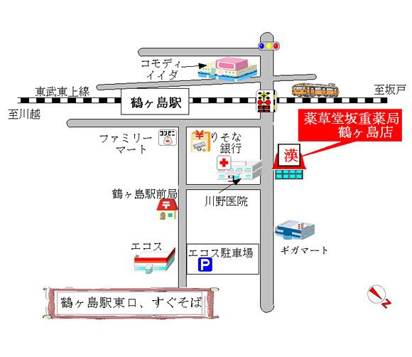 薬草堂坂重薬局MAP