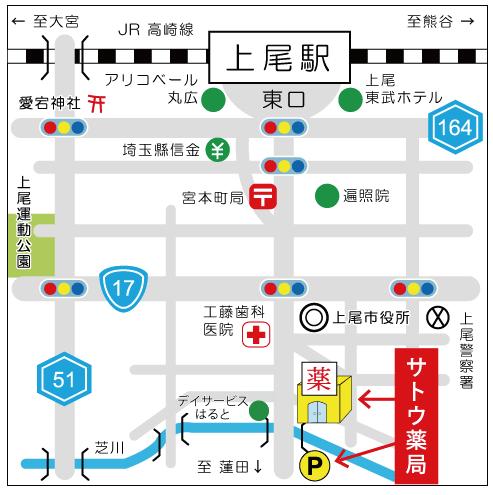 サトウ薬局MAP★埼玉中医薬研究会