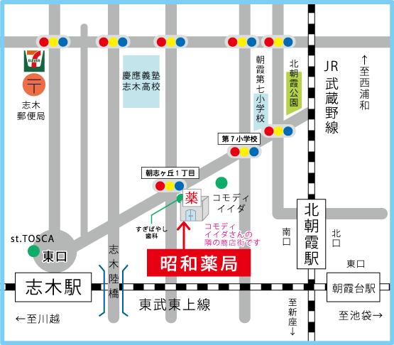 昭和薬局MAP