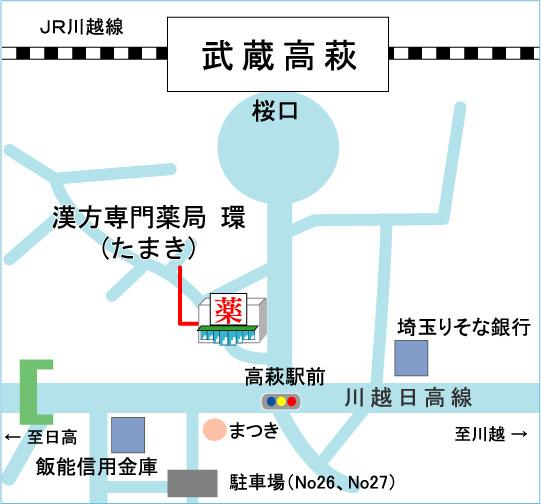 漢方専門薬局環MAP