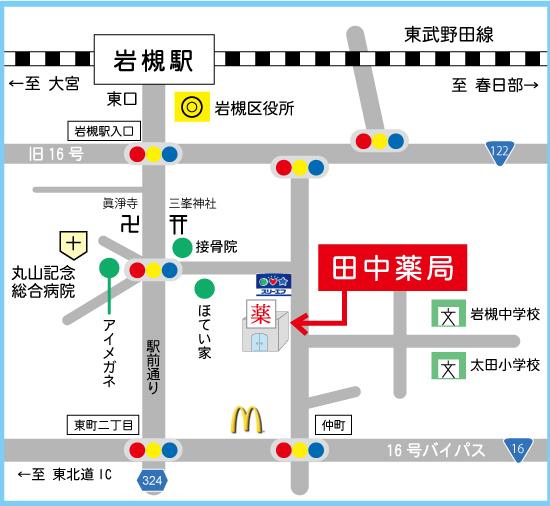 田中薬局MAP