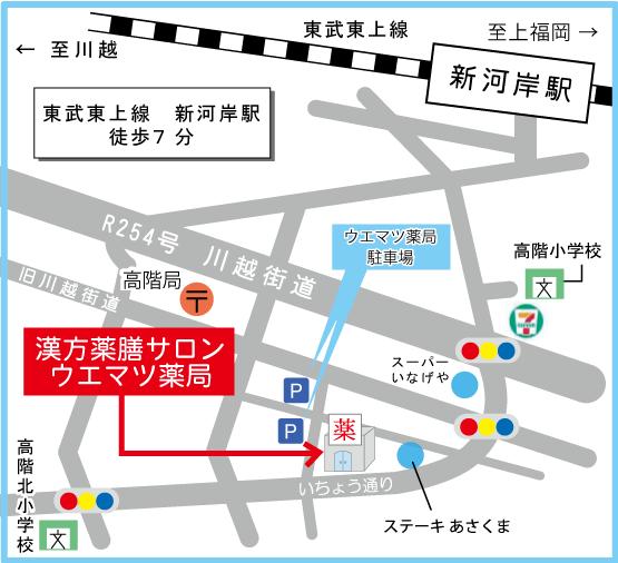 漢方薬膳サロンウエマツ薬局MAP