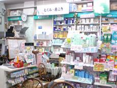 埼玉中医薬研究会昭和薬局