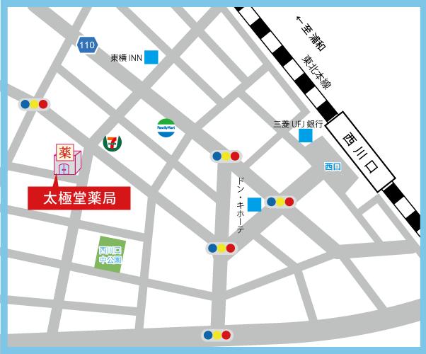 太極堂薬局MAP