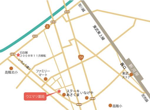 漢方薬膳サロンウエマツ薬局MAP★埼玉中医薬研究会